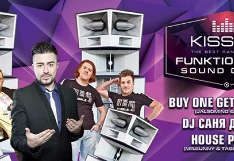 23.08.2013 Kiss FM Funktion One soundcheck @ Forsage dance club (Kiev)
