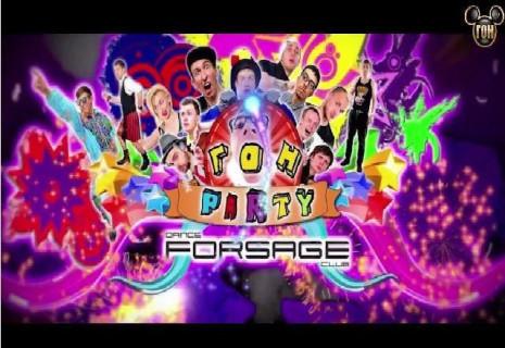 ГОН party - Сезон IV - Серия 2 «СЛИВОРЕЗ» @ Forsage 12.06.2013