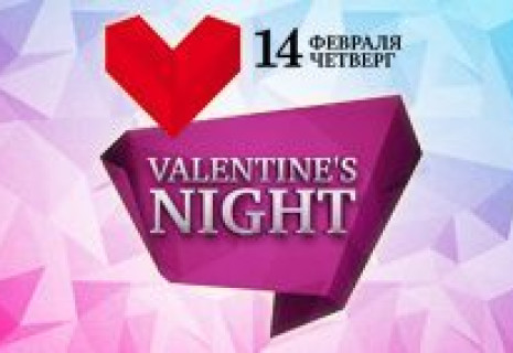 Valentine's Night afterparty video!