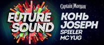 dj Конь Live at Monotonik Session 6 Years Anniversary Forsage club, Kiev, Ukraine