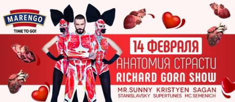 Анатомия страсти. Richard Gorn show