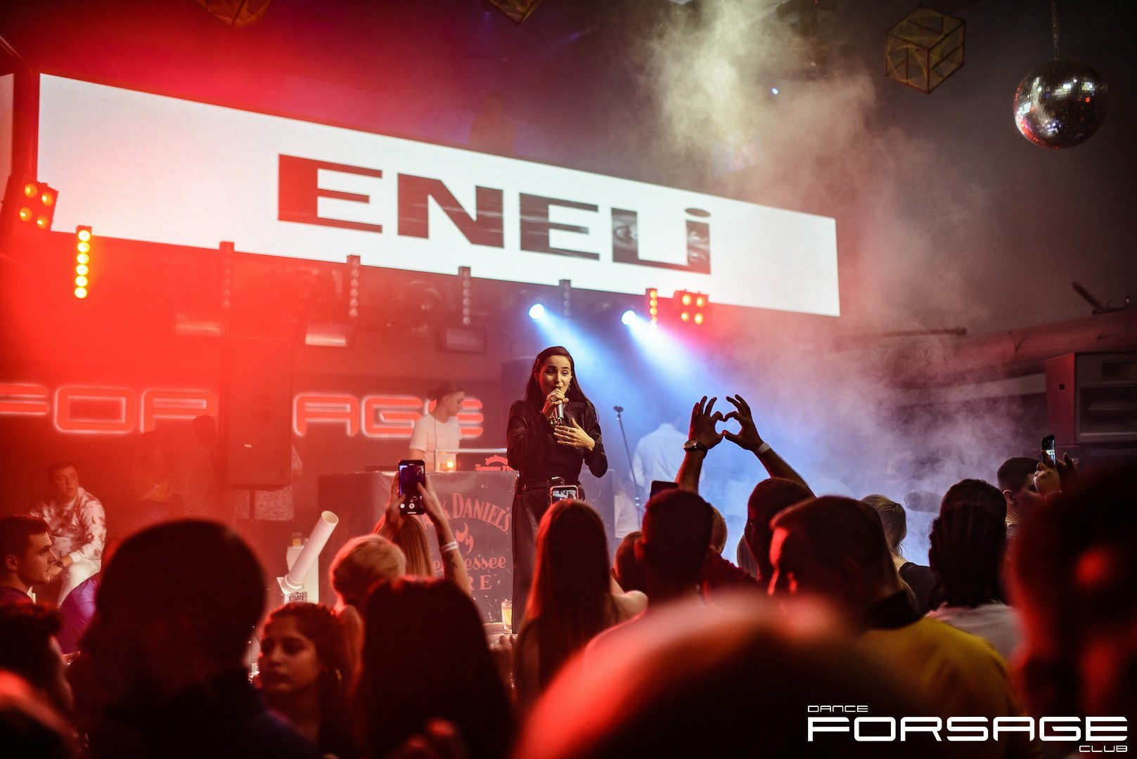 Eneli