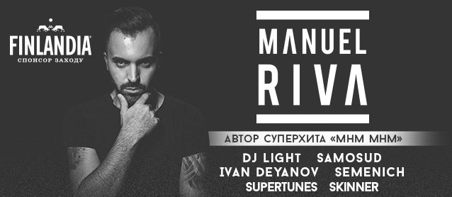 "Manuel Riva (автор мегахита ""Mhm Mhm""), Dj Light, Samosud, Ivan Deyanov, Mc Semenich"