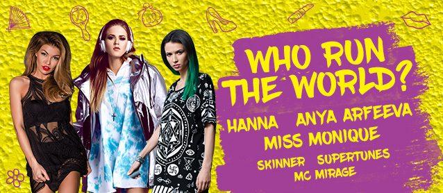 #Whoruntheworld? Anya Arfeeva, Hanna, Miss Monique