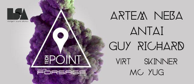 Tech Point Event. Artem Neba, Antai, Guy Richard