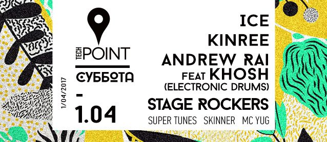 Tech Point. Kinree, Ice, Andrew Rai feat KHOSH (electronic drums), Stage Rockers