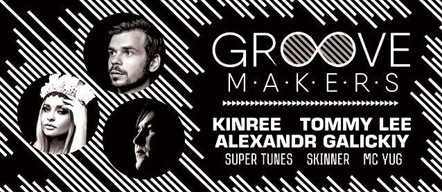 Groove makers. Kinree, Tommy Lee, Alexandr Galickiy