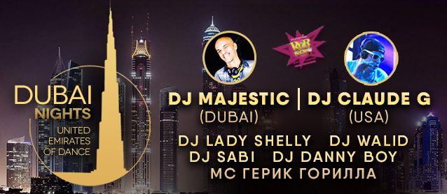 RnB BooM. United Emirates of Dance. Dj Majestic (Dubai)