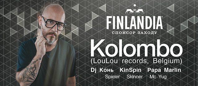 Kolombo (LouLou records, Belgium)