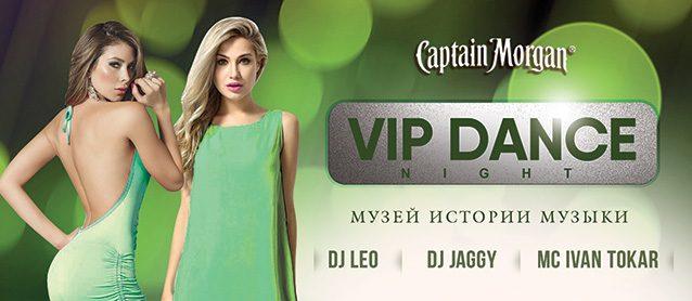 VIP Dance night.