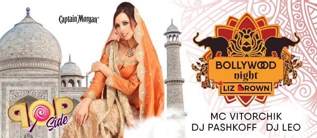 POP Side. Bollywood night.