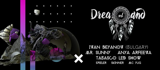 DreamLand. Ivan Deyanov (Bulgary), Mr. Sunny, Anya Arfeeva, Tabasco Led Show