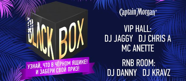 Black BOX.