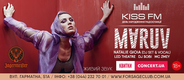MARUV. KissFm club birthday. Natalie Gioa (dj set & vocal), LED Theatre