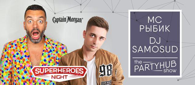 SuperHeroes night. Mc Rybik, Dj Samosud, Dj Sobi, Dj Smartboy, Mc Remov, BioKukly show