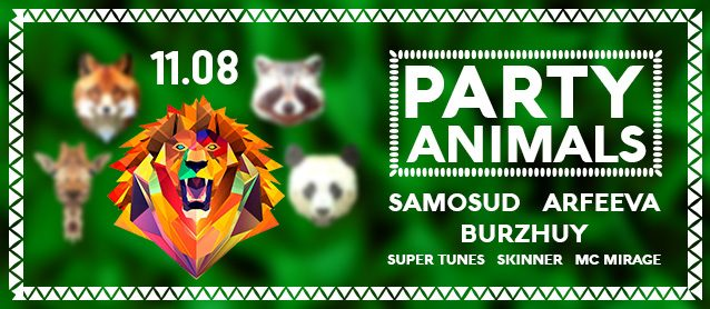 Party animals. Samosud, Arfeeva, Burzhuy, Super Tunes, Skinner, Mc Mirage