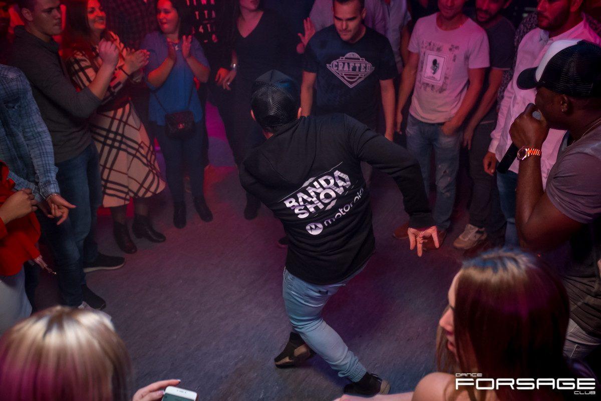 Ночной клуб эгоистка официальный сайт вакансии в ночной клуб в новосибирске