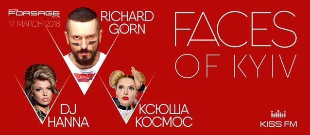 Faces of Kyiv. Richard Gorn dj set, Ксюша Космос, Dj Hanna