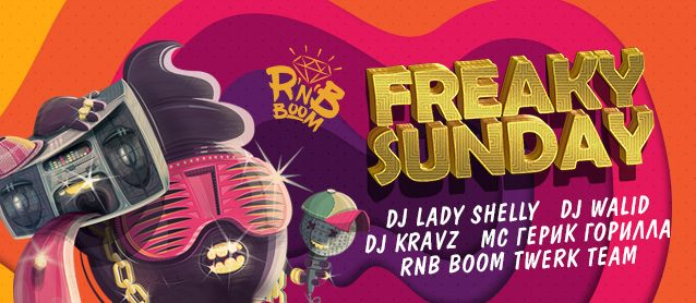RnB BooM. Freaky Sunday.