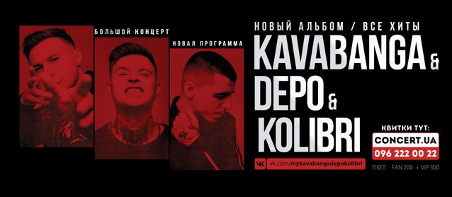 20:00 Kavabanga Depo Kolibri.