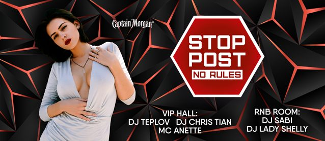 Stop Post. No rules.