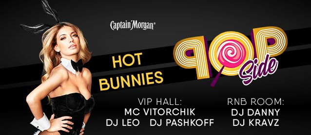 POP Side Hot bunnies.