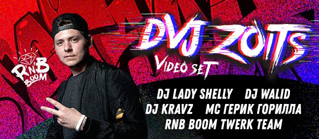RnB BooM. Video party. DVJ ZOITS (video set)