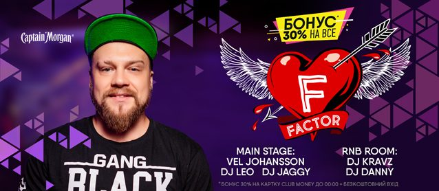 F Factor 2Years!