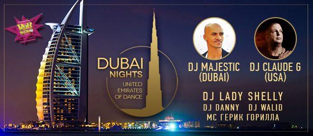 RnB BooM. United Emirates of Dance. Dj Majestic(Dubai) & Dj Claude G(USA)