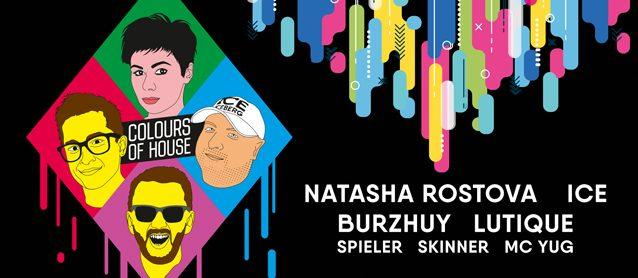 Colours Of House. Natasha Rostova, Burzhuy, Lutique, Ice