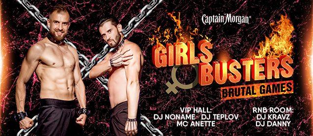 Girls busters. Brutal games.