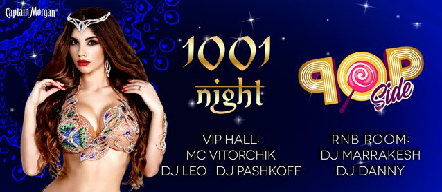 POP Side. 1001 nights.