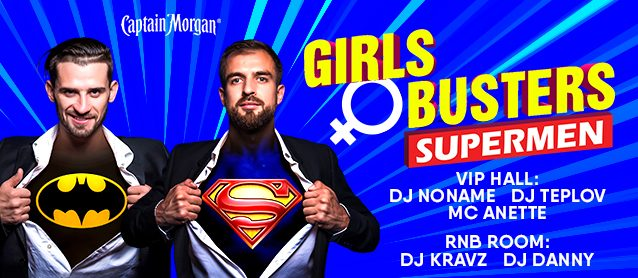 Girls busters. Supermen