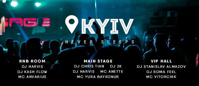 Kyiv never sleeps