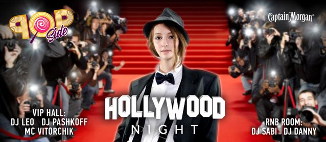 POP Side Hollywood Night