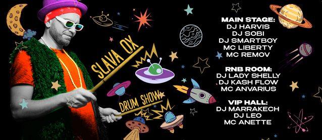 Slava Ox Drum show. Dj Harvis, Dj Sobi, Dj Smartboy, Mc LiBerty, Mc Remov