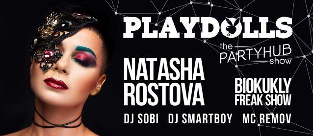 PartyHub show: PlayDolls. Dj Natasha Rostova, BioKukly freak show
