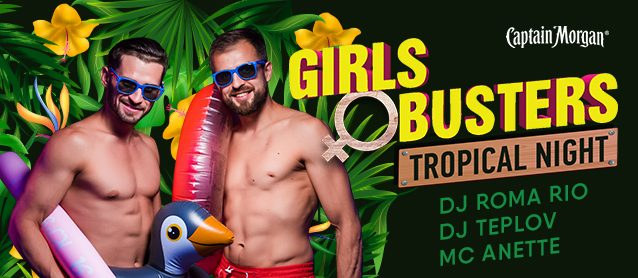 Girls busters. Tropical night.
