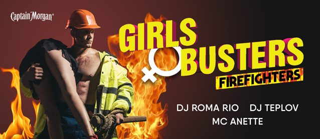 Girls busters. Firefighters.