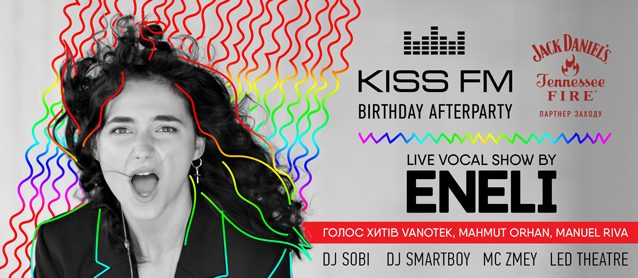 Kiss FM birthday afterparty. Eneli live vocal show