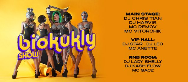 BioKukly show. Dj Chris Tian, Dj Harvis, Mc Remov, Mc Vitorchik