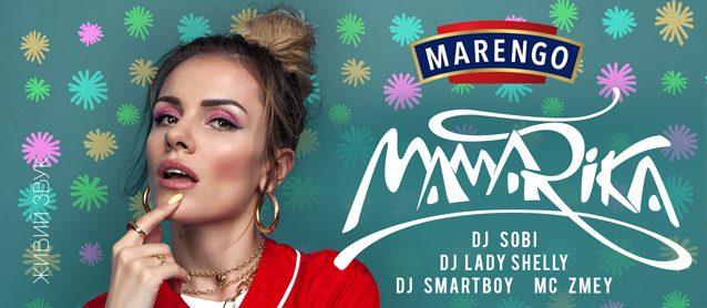 Mamarika live