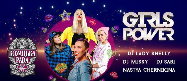RnB BooM. Girls Power!