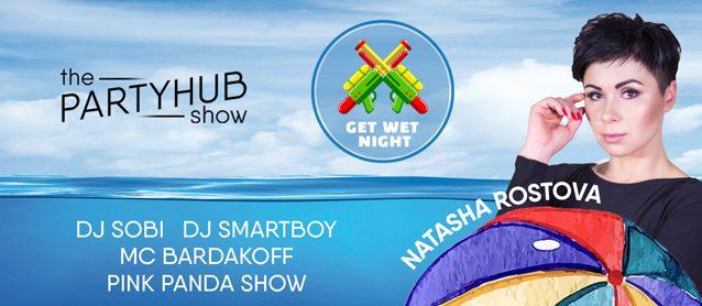 PartyHub show ft. Dj Natasha Rostova (DJFM)