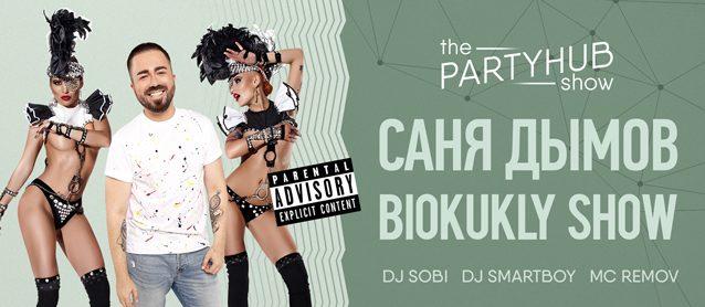 PartyHub show ft. Sanya Dymov & BioKukly.
